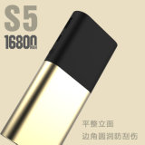 High Capacity Li-Polymer Battery Power Bank 16800mAh External Rechargeable Battery for Smartphone/MP3/GPS/iPad