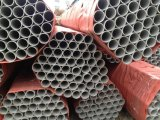 China Zhiju Stainless Steel 304 Seamless Pipe