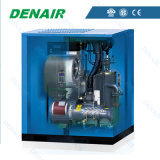 Low Noise Variable Frequency Inverter Controlled Screw Air Compressor
