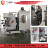 Plastic Cup Offset Printing Machine with 4 Color
