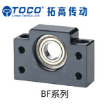 Coup-Link Support Unit of Ball Screw From Coup-Link