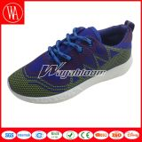 Casual Outdoors Cmfort Fitness Men Shoes