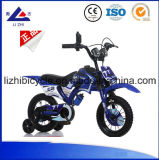 Lightweight Child Bicycle Motorcycle