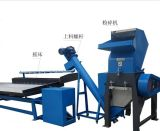 Used Plastic and Copper Wire Recycling Plant