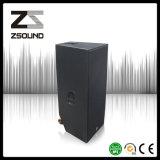 Zsound P153 Multimedia Speaker Live Acoustic PA Speaker Touring Performance Loudspeaker System
