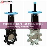 ANSI Lug Type Knife Gate Valve