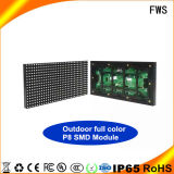 P8 Outdoor Full Color LED Display Screen Module