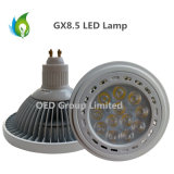 Osram LED AR111 17W Gx8.5 LED Spot Light with 24 Degree Viewing Degree
