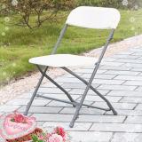 White Seat Gray Frame Metal Folding Chair