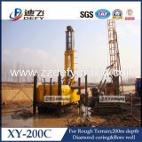 Portable Self Propelled Crawler Hydraulic Drilling Rig Xy-200c