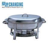 Stainless Steel Oval Buffet Warmer (836)