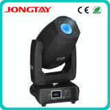 2014 New, 330W 15r Spot&Beam Moving Head Light