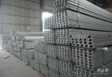 Ss400 Hot Rolled Carbon Steel U Channel for Construction
