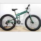 """Carbon Fiber 26""""X4.0"""" Fat Tire Tyre Bike Fat Bike Rim"""