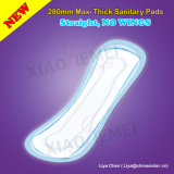 New! - Maxi Thick Night Use Sanitary Pads Without Wings