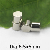 Cylinder Neodymium Permanent Sintered NdFeB Magnets Nickel Coating