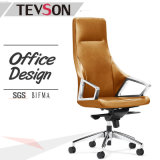 Office Furniture Leather Material High Back Executive Chair Office Chairs with Wheels