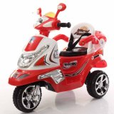 Factory Hot Sales Fashion Recharged Motorcycle for Kids