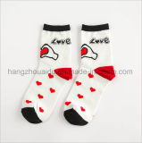 Hot School Style Free Collection Ladies Cotton Socks