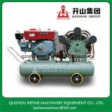 Kaishan Group 91cfm 7bar High Pressure Airbrush Compressor W-2.6/7
