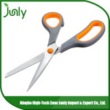 Wholesale Price Vegetable Scissors Food Cutting Kitchen Scissors