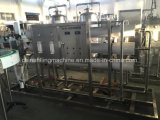 High Quality Automatic Purify Water Packing Machine