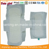 Good Price Sanitary Napkins, Free Panty Liners, Own Brand Sanitary Napkin