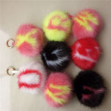 Good Quality Fake Racoon Fur Ball Silver Fox Keychain Faux