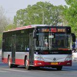 Wireless Running Message Bus LED Destination Board