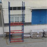 7m Heavy Warehouse Steel Plate Storage Pallet Racking