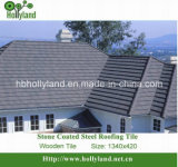 Corrugated Stone Coated Steel Roofing Tile (Wooden Tile)