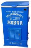 120W 120kg HDPE Shrimp Fish Feeding Machine