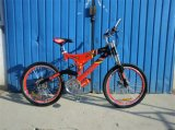 26inch Suspension Frame Mountain Bicycle/Bike (SH-SMTB022)