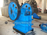 High Quality Mini Stone Crusher for Sale