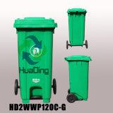 Plastic Garbage Trash Bin Rubber Wheel Trash Can for Outdoor