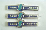 Imitation Hard Enamel Name Badges &Pin Badge & Trade Marks