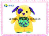 Yellow Cute Dog Plush Toy