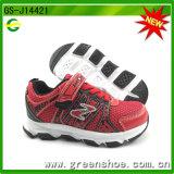New Fashion Kids Sport Shoes (GS-J14421)