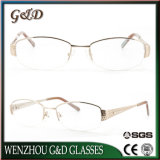 New Design Metal Frame Eyewear Eyeglass Optical S74