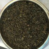 Chinese Gunpowder Green Tea 3505b