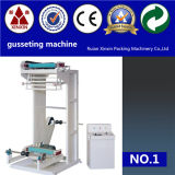 Xinxin Brand Vertical Gusseting Machine Side Gusseting Machine