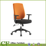 Task Chair /Staff Cheap Chair (CF-AT02)