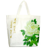 Recycled Grocery PP Non Woven Bag Wholesale