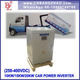 25kw 250-400VDC Car Power Inverter for High Voltage System