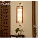 Contemporary Simple Vintage Hotel Corridor Wall Lamp for Bedroom Wall