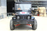 250cc High Quality Electric Sports ATV