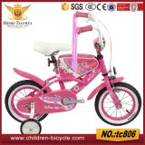 Pink Girl Bike High Quality and Competitive Price/Children Cycle