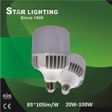 60W High Power LED Bulb Bird Cage Shaped Aluminum SMD LED Bulb