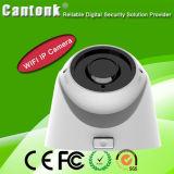 Hot Sale 4MP WiFi IP Dome Camera CCTV (IPSHQ30H400W)