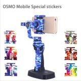 Sunflying PVC 3m Stickers Waterproof for Osmo Mobile Handheld Gimbal